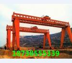门式起重机大型路桥机械